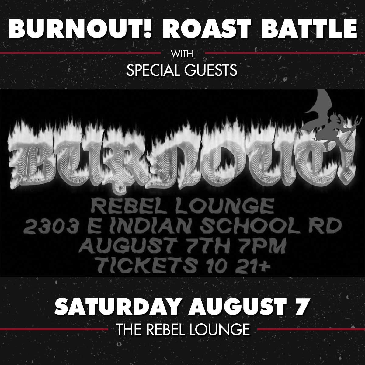 BURNOUT! ROAST BATTLE: