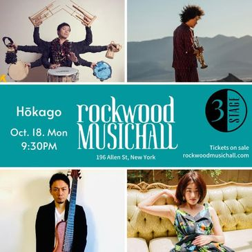Hokago Trio w/ Special Guest Takuya Kuroda-img