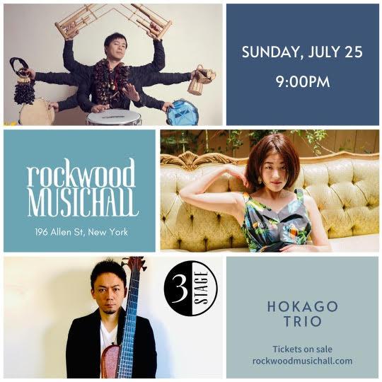 Hokago Trio: Main Image